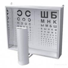 Аппарат Ротта (ОТИЗ-40-01)
