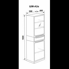 Шкаф одностворчатый 2 дверцы металл (3полки) и 1 выдвижной ящик