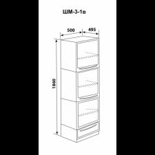 Шкаф одностворчатый 3 дверцы металл (3 полки) и 1 выдвижной ящик