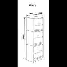 Шкаф одностворчатый 3 дверцы (3полки)