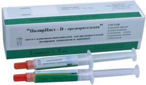 ПолирПаст D-предварит.(2шпр*3мл) -Омега-