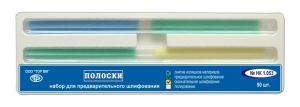 Полоски (штрипсы) (50шт) НК1.053.54 -ТОР-