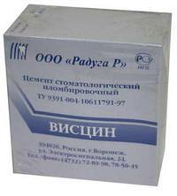 Висцин 100гр -Радуга-