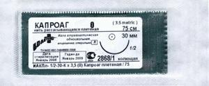 Капроаг №4-0-0.75м HR-17 атравм.