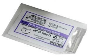 Полигликолид ПГА N3-0-0.75м HR-17.20 атравм.