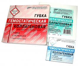 Губка гемостатическая 10x10 мм (10 шт.)