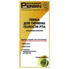 """Пенка для гигиены полости рта """"Профессор Персин"""" - вкус лимона и мяты"""