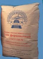 Гипс медиц. 30 кг Россия