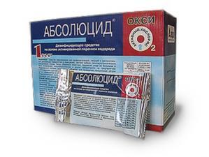 Абсолюцид Окси (50г)