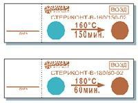 Стериконт В-180-60-02 (1000)