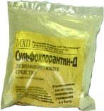 Сульфохлорантин-Д (800 г)