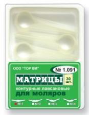 Матрицы лавсан. 1.091 д-мол (30шт) -ТОР-