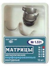Матрицы мет.перфорир. 1.531 контурные (12шт) -ТОР-