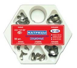 Матрицы секц.1.298 мет.с кольцом (уп-50шт) -ТОР-